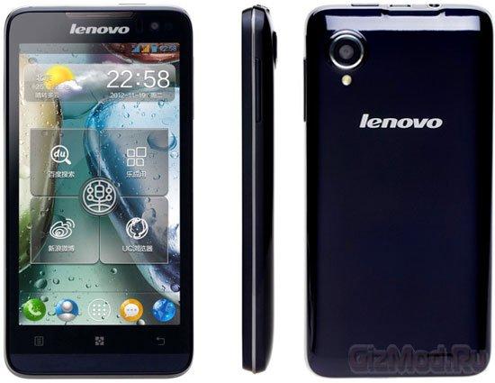 �������� Lenovo P770 � ����� ����� ��������