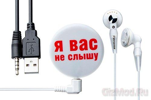 MP3-плеер Digma P1 можно приколоть к одежде