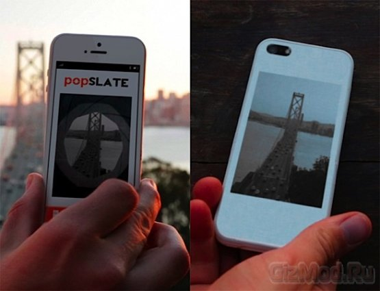 Popslate - E Ink-����� ��� iPhone 5