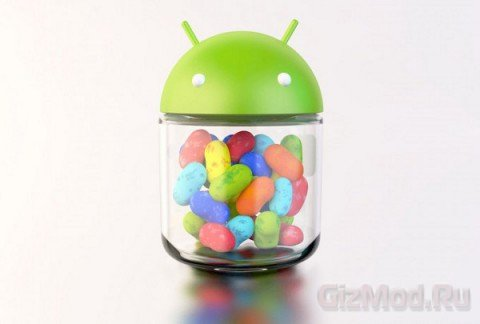 ������ �������� ��� Android 4.2.1