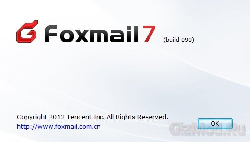 FoxMail 7.0.1.92 RUS - �������������� �������� ������