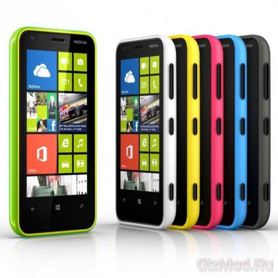 Nokia Lumia 620 - официальный анонс