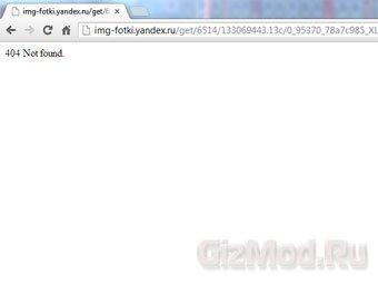 Инструкция по попаданию в реестр запрещенных сайтов