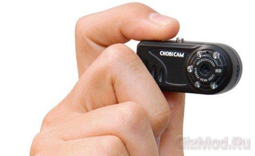 Миниатюрная камера Chobi Cam Pro 2 с ночным режимом