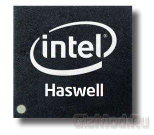 �������������� ����������� Haswell ��� ���������