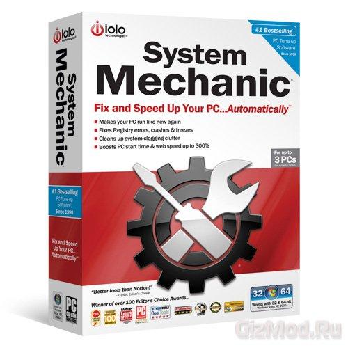System Mechanic 11.5.2 Free - настройщик системы