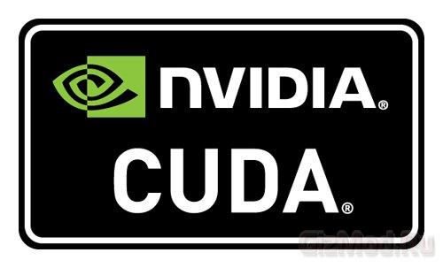 Free CUDA Video Converter 6.9 - конвертер с поддержкой CUDA