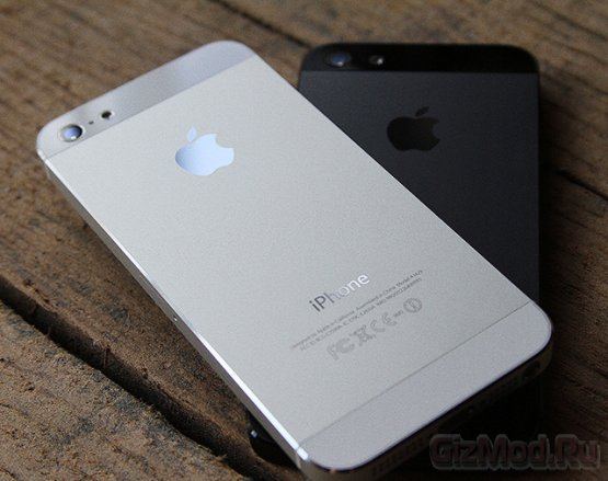 iOS 6.0.2: ���� �����, ������ �������