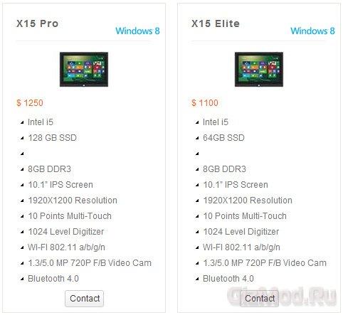 Планшет Kupa X15 под Windows 8 с ценником от $1100