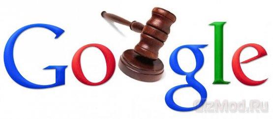 ���� ������ Google