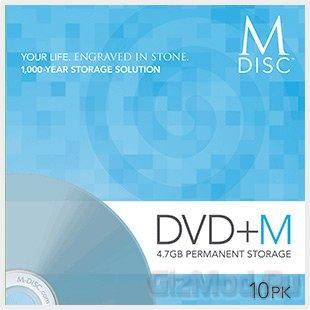 Вечные диски M-DISC Blu-ray во втором квартале