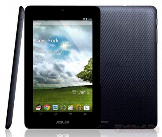 """7"""" планшет MeMO Pad от ASUS стоимостью $150"""