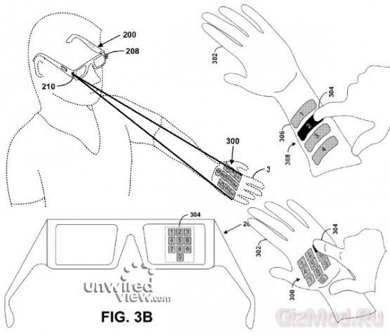 Виртуальная клавиатура для использования в Google Glass