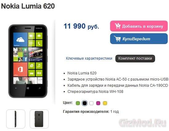 Самый доступный WP 8-смартфон Nokia в России