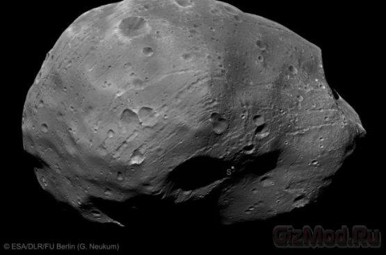 Phobos Surveyor - ����-���� ��� ������������ ������
