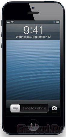 �� Apple ������� ��� ����� iPhone � �������� 4 �����