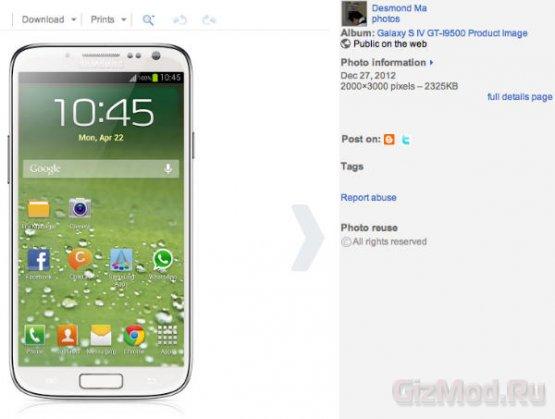 ���������� ��������� ������ Samsung Galaxy S IV