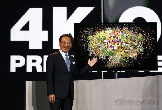 UHD-телевещание в Японии начнется в 2014 году