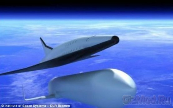 SpaceLiner перевезет пассажиров со скоростью 24х звука