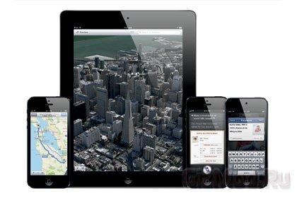 iOS 6.1 официальный выход