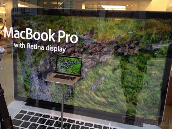3D без очков в голландском Macbook Pro Retina