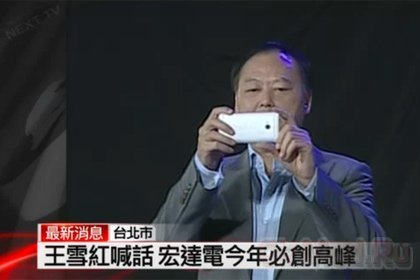 Ультрапиксельная матрица в смартфоне HTC M7