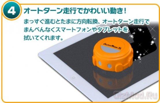 Робот Auto Mee S очистит экран ваших гаджетов
