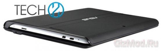 """10"""" планшет ASUS MeMO Pad Smart за каких то $299 и клавиатура к нему"""