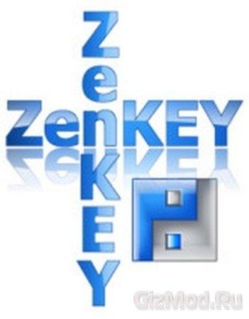 ZenKEY 2.4.9 - горячие клавиши