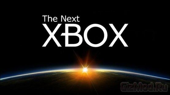 ����� ����������� � ����� Xbox