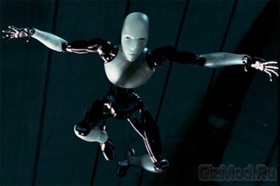 """Люди и роботы: """"че по чем"""""""