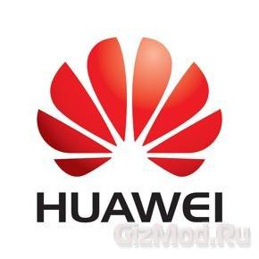 Huawei подсиживает Apple