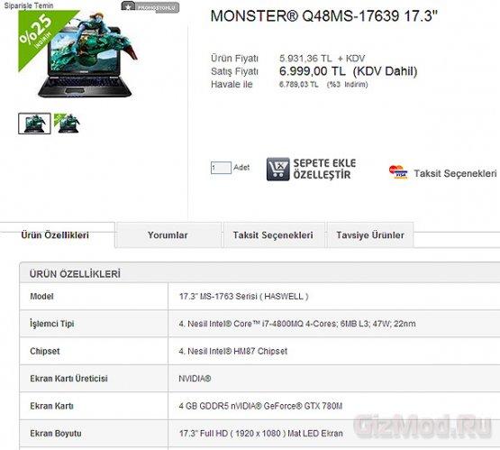 ������� �������� Monster Q48MS � Q47MS