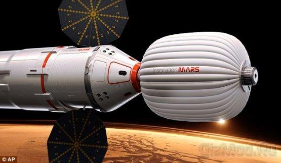 Семейный полет к Марсу