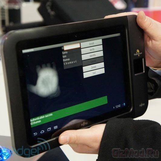 Прототип планшета Fujitsu с идентификацией по ладони
