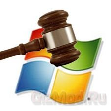 Microsoft проштрафилась на 561 млн. евро