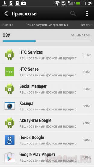 HTC One ����������� � ������