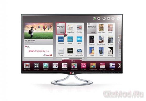 """Новый """"умный"""" телевизор LG MT93"""