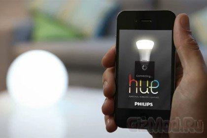 Лампочки Philips готовы к сторонним приложениям