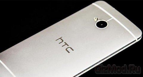 HTC: мы еще повоюем!