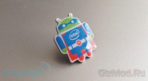 Intel оптимизировала Android 4.2.2 для архитектуры x86
