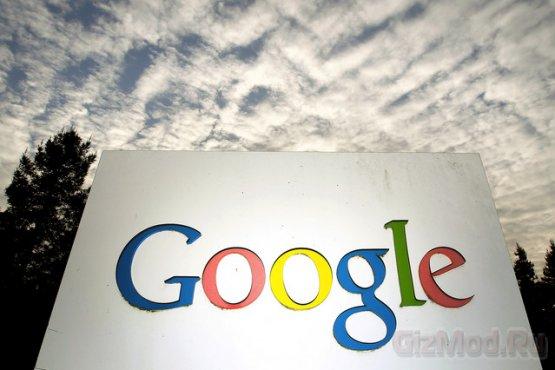 Google призывает к байкоту «патентных троллей»