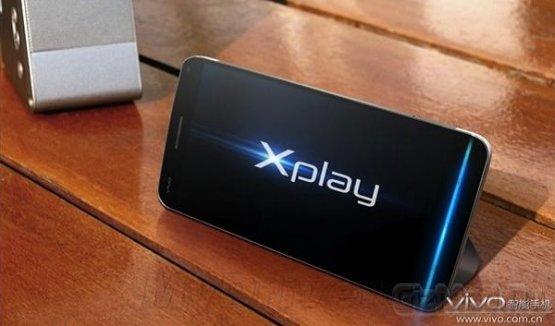 ��������� �������� Vivo Xplay � ����������� Qualcomm