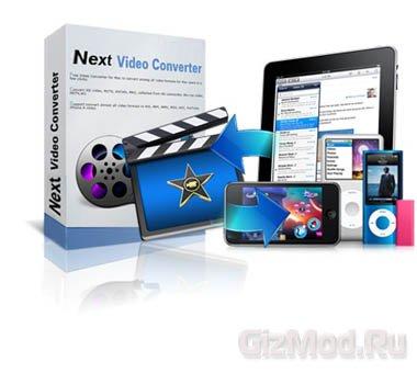 Next Video Converter 4.0.3 - редактор видео
