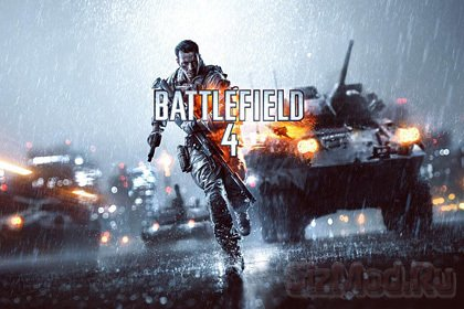 Представлен Battlefield 4