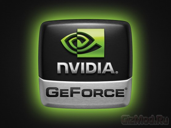 NVIDIA GeForce 326.29 Beta - ���������� ���������