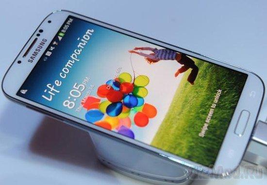 Российский релиз Samsung Galaxy S4