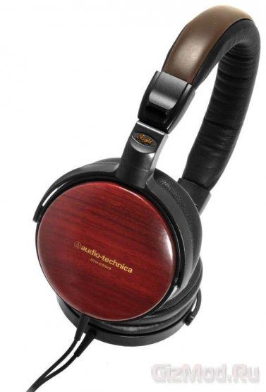 Люксовые наушники от Audio-Technica
