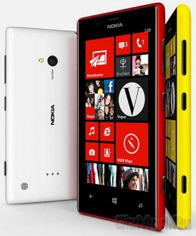 Nokia Lumia 720 доступен для заказа в России