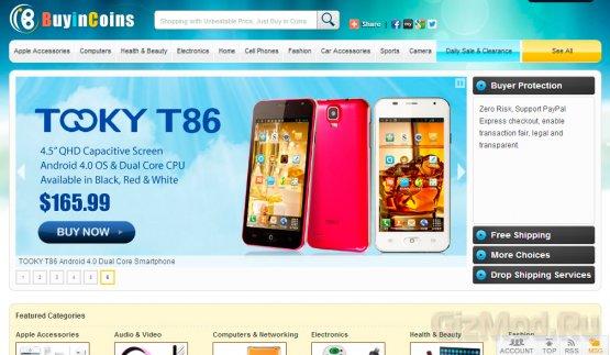 Обзор интернет-магазинов Китая - BuyInCoins, Tinydeal...